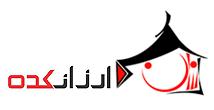 فروشگاه اینترنتی و تخفیف گروهی ارزانکده