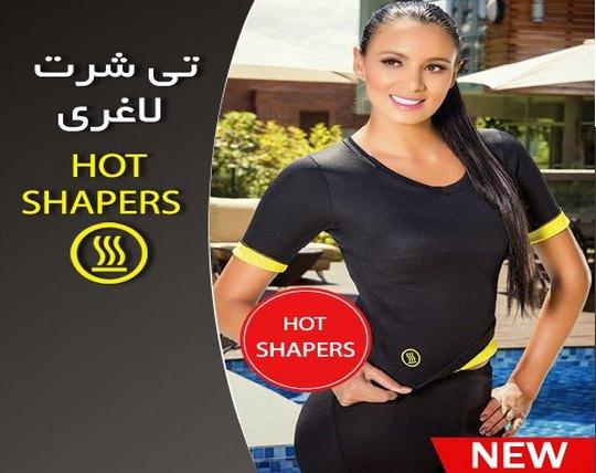 slippery-t-shirt-hot-shape