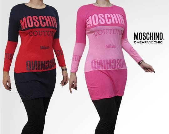 tunic-lingerie-moschino