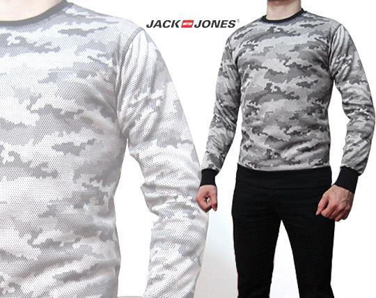 jack-jones-fluffy-guerrilla-blade