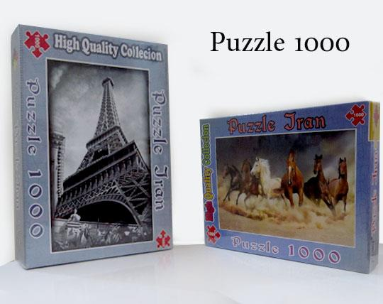 1000-pieces-puzzle-in-two-designs