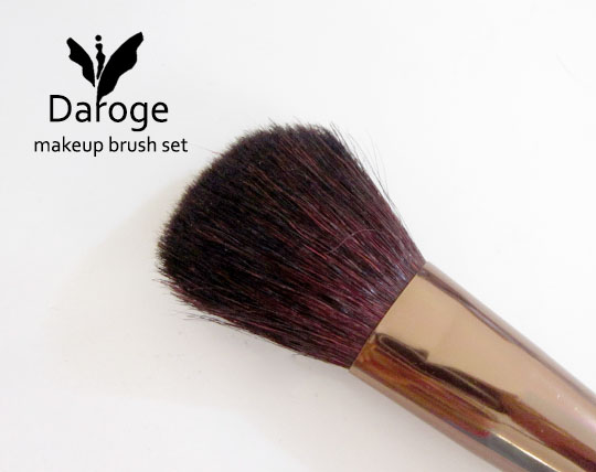 makeup-daroge-makeup-kit