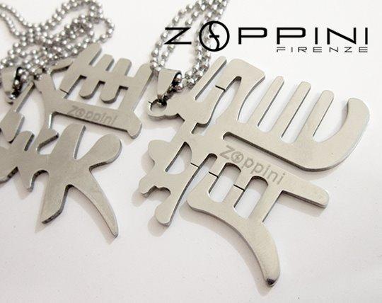 گردنبند مردانه استیل ZOPPINI