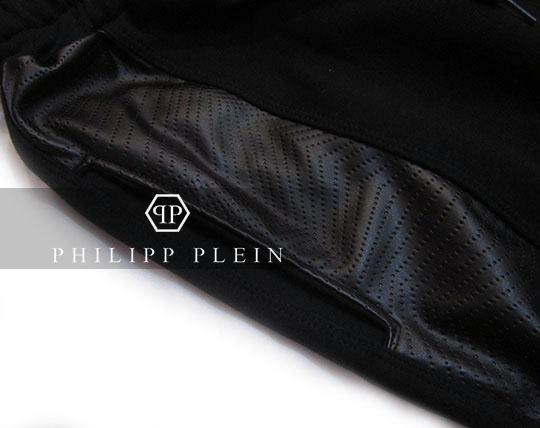 philippine-plein-leather-skeleton-slippers