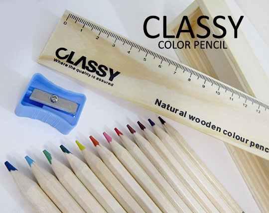 colored-pencil-box-of-12-classy