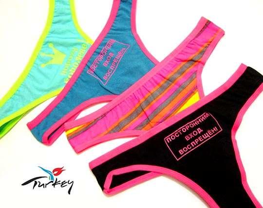women-fantasy-underwear-turkey