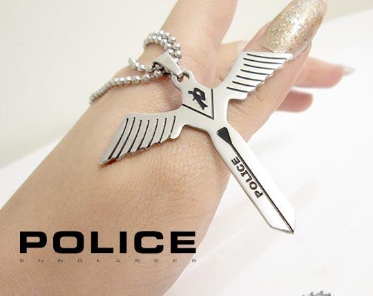 گردنبند استیل POLICE
