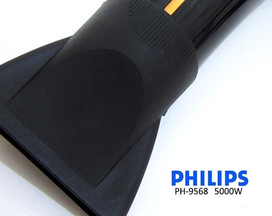 philips-philips-fuel-5000