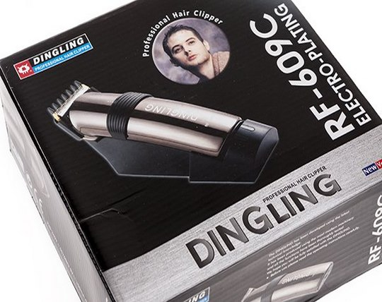 ding-ling-shaver-609