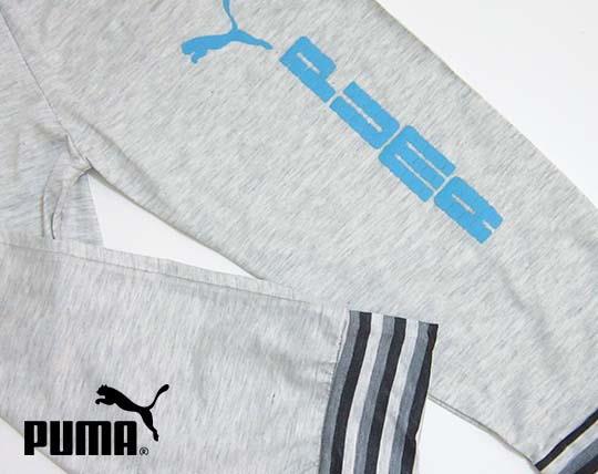 puma-melange-shorts