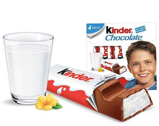 شکلات 4 عددی KINDER