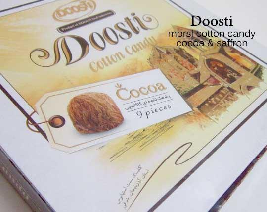 doosti-snack-dish