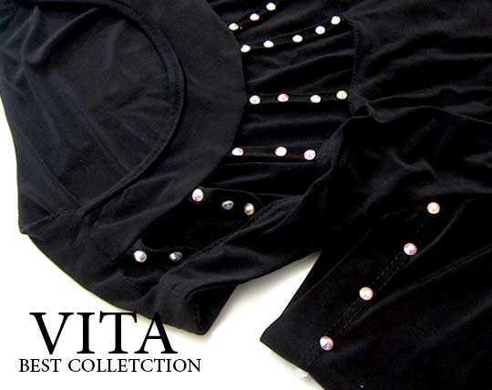 vita-jeweled-tonics
