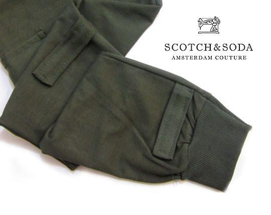 scotch-soda-men-sneakers