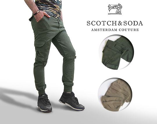 scotch-soda-men-sneakers