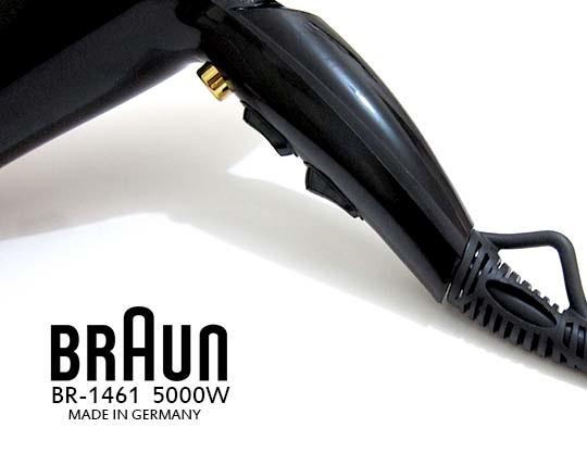 hairdryer-5000-watt-braun