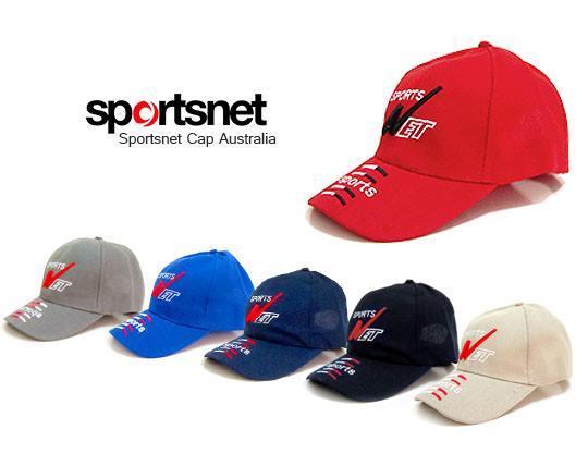 sportswear-branded-hat