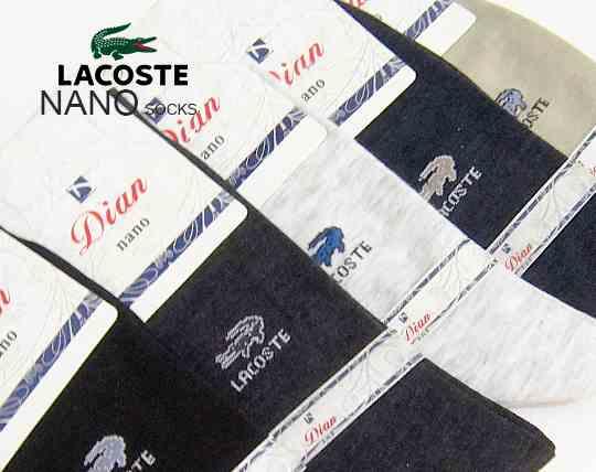 nano-men-socks-lacoste
