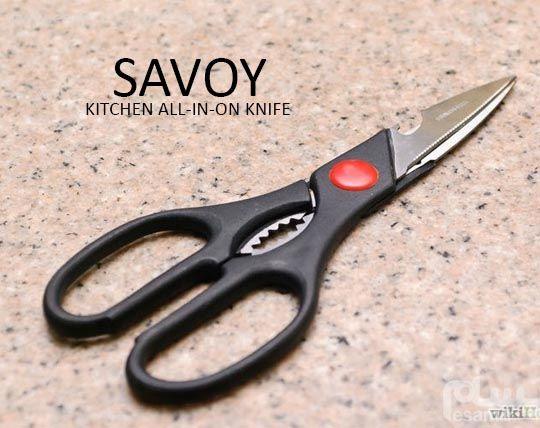 savoy-kitchen-multifunction-scissors