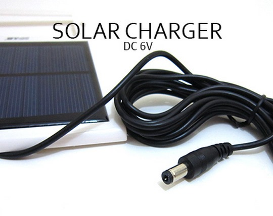 solar-charger-dp-solar-charger