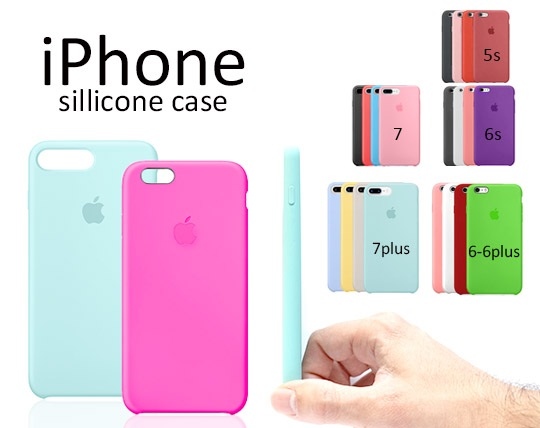 original-silicone-frame-for-apple-iphone