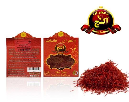زعفران ممتاز صادراتی یک گرمی آلنج