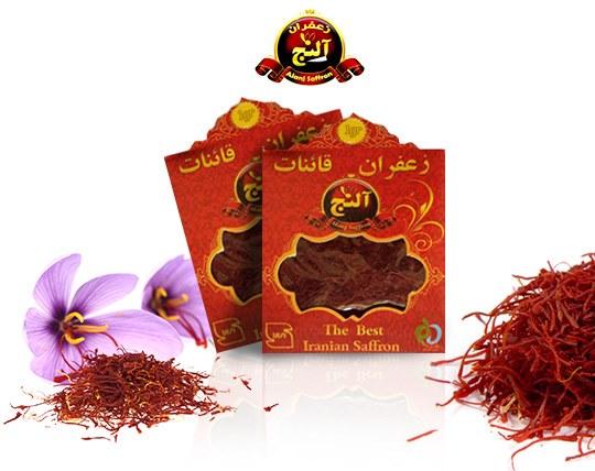 excellent-saffron-exports-a-gravure