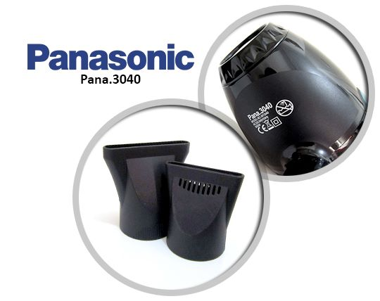 panasonic-3000-w-fan-of-the-pro-air-model