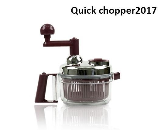 خرد کن و مخلوط کن همه کاره دستی Quick chopper2017
