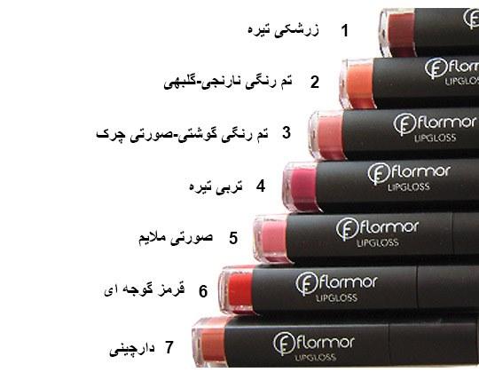 flormar-brand-fluid-lipstick