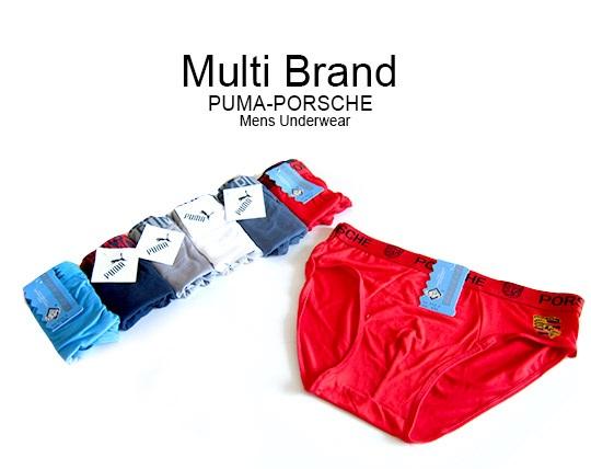 شورت استریپ مردانه Multi Brand