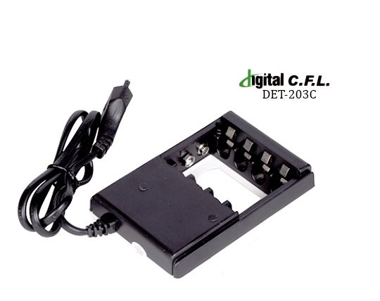 cfl-pen-battery-charger