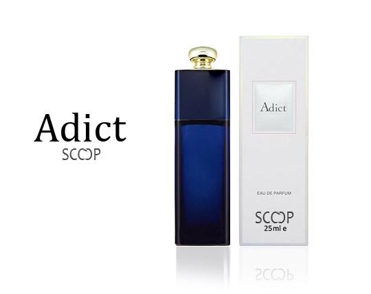 ادکلن زنانه مینیاتوری Adict از برند Scoop