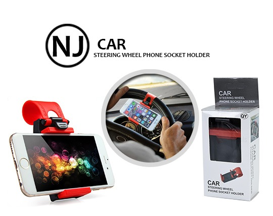 nj-car-carrier-holder