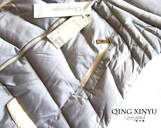 female-qing-xinyu