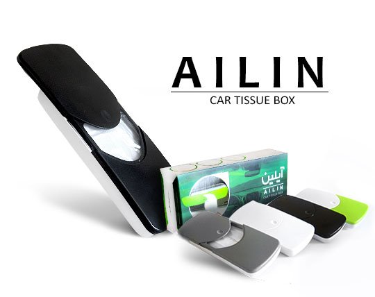 ailin-car-seat-sheet