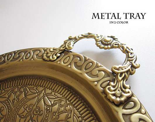 pyotr-highlighting-metal-tray