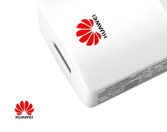 huawei-huawei-charging-package
