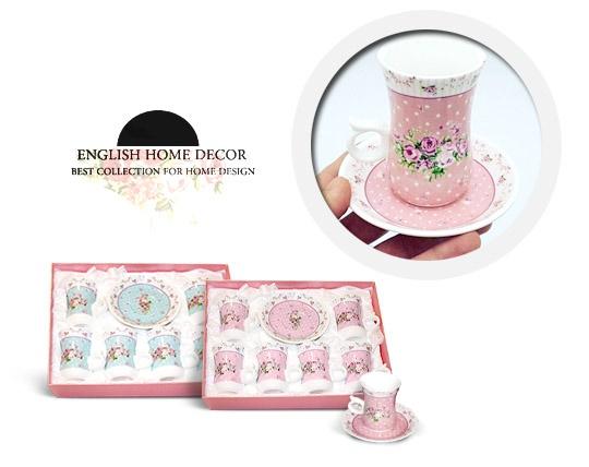 english-home-eng