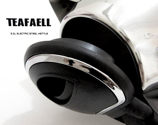 new-teafaell-electric-kettle-series