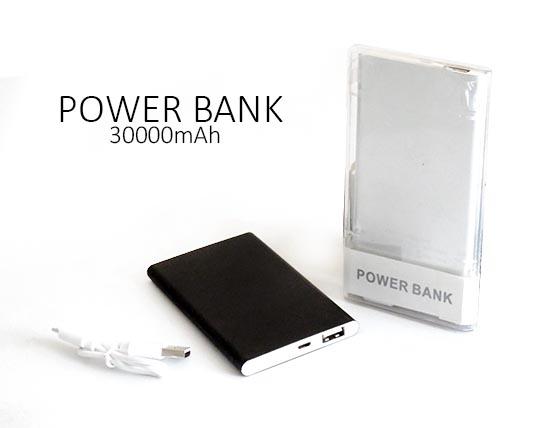 powerbank-30-000-mah