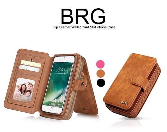 کیف چرمی گوشی آیفون BRG