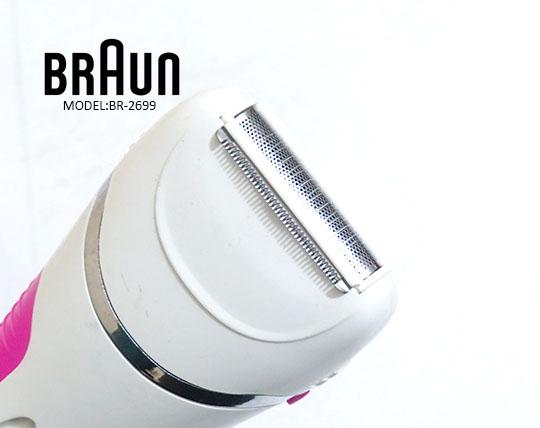 braun-br2699-triplex-epilate