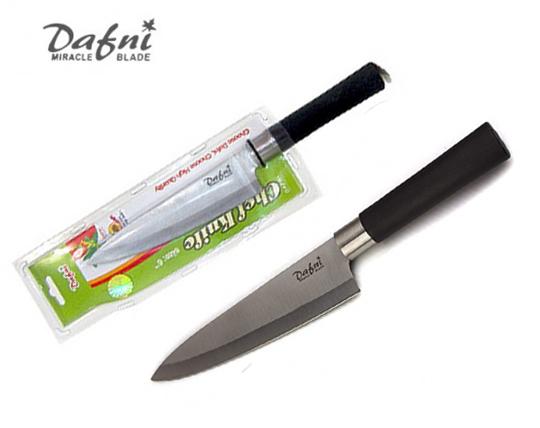 چاقوی آشپزخانه DAFNI