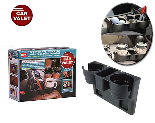 کنسول خودرو Car Valet Console