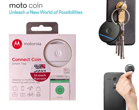 گجت هوشمند موتورولا  Motorola Conect Coin