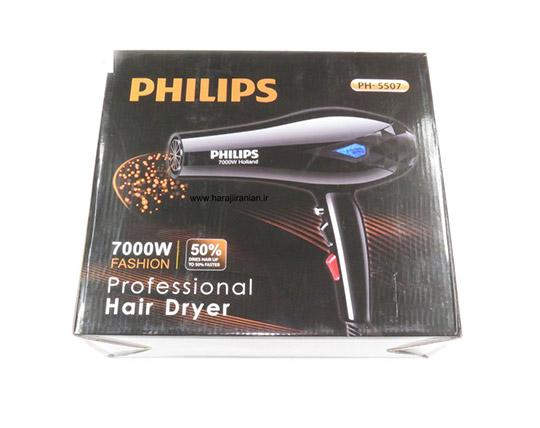 5507-watt-philips-hair-drier