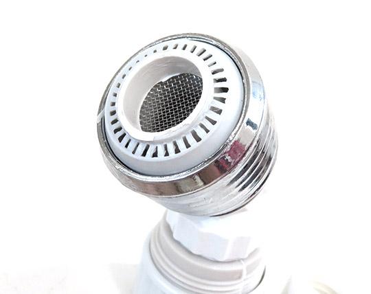 aerator-shower
