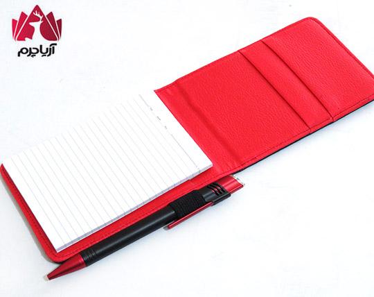 aria-charm-notepad-25-2