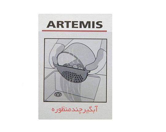 artimis-water-catcher